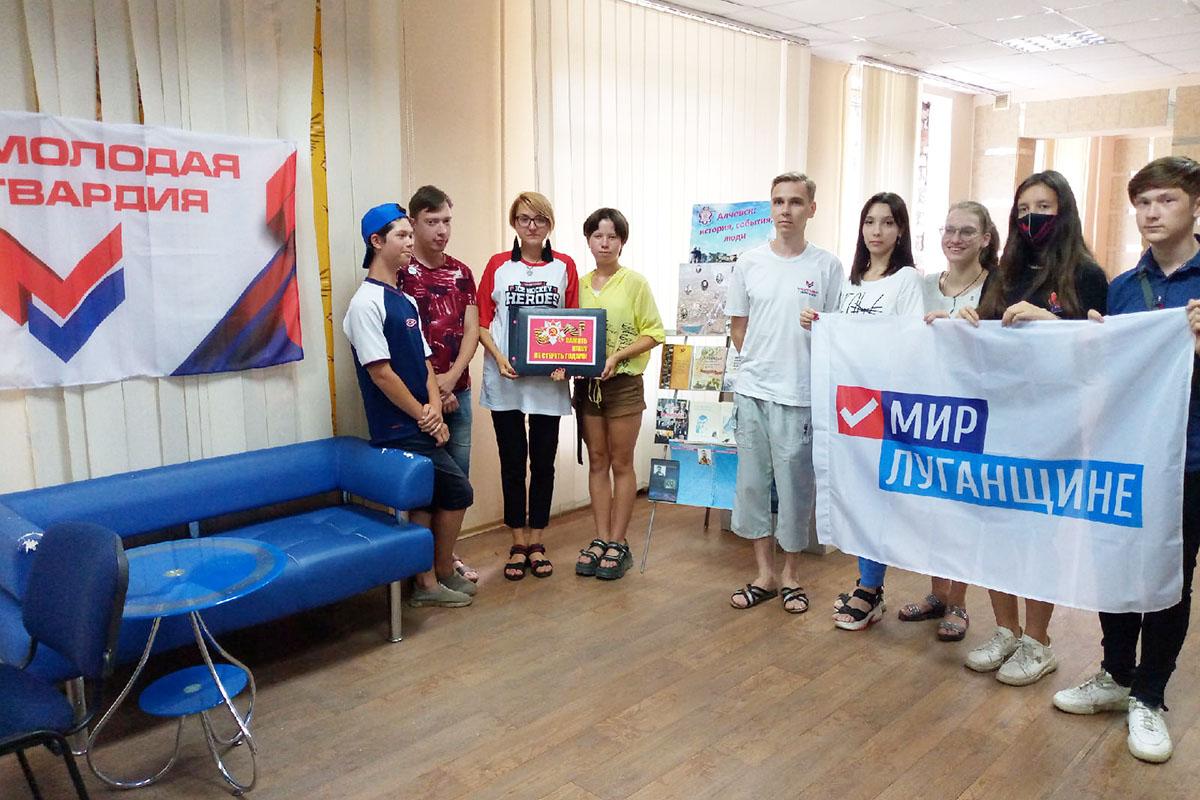 Активисты провели брейн-ринг «Алчевск - земля героев»