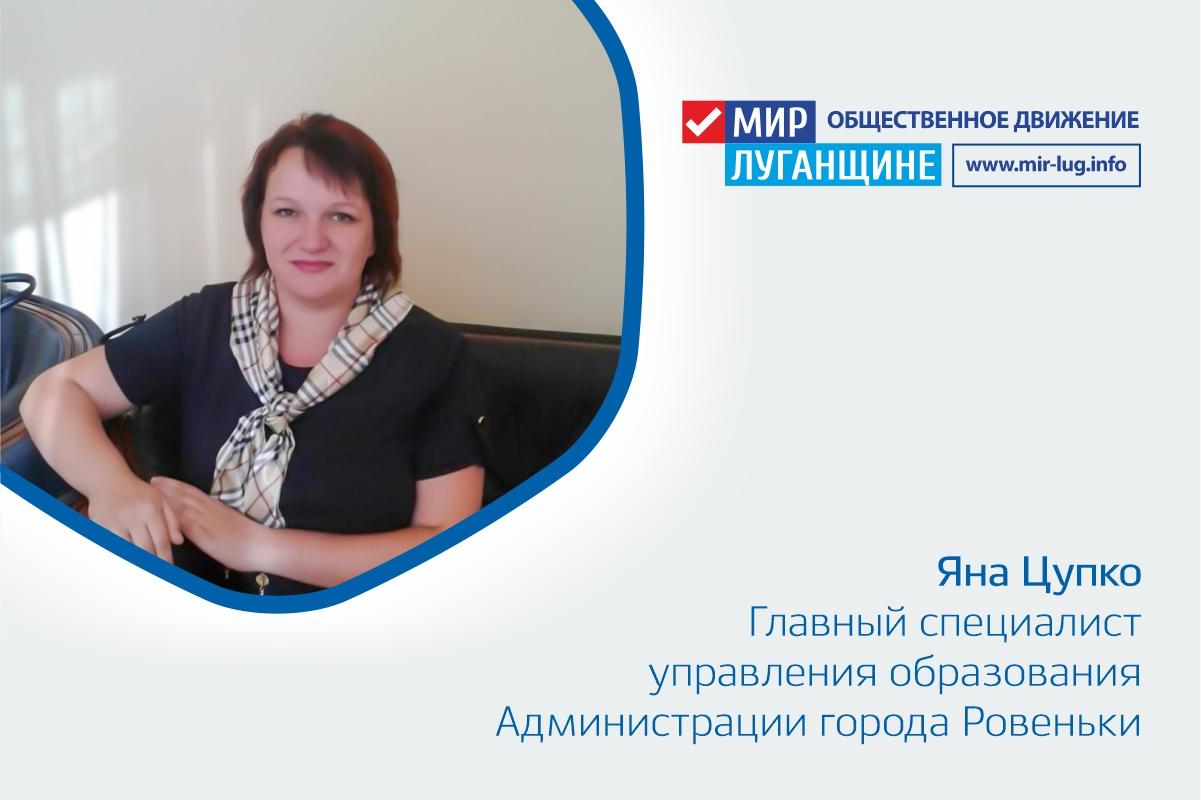 Оформила документы и получила выплаты – жительница города Ровеньки рассказала о преимуществе использования сайта «Госуслуги» РФ 1