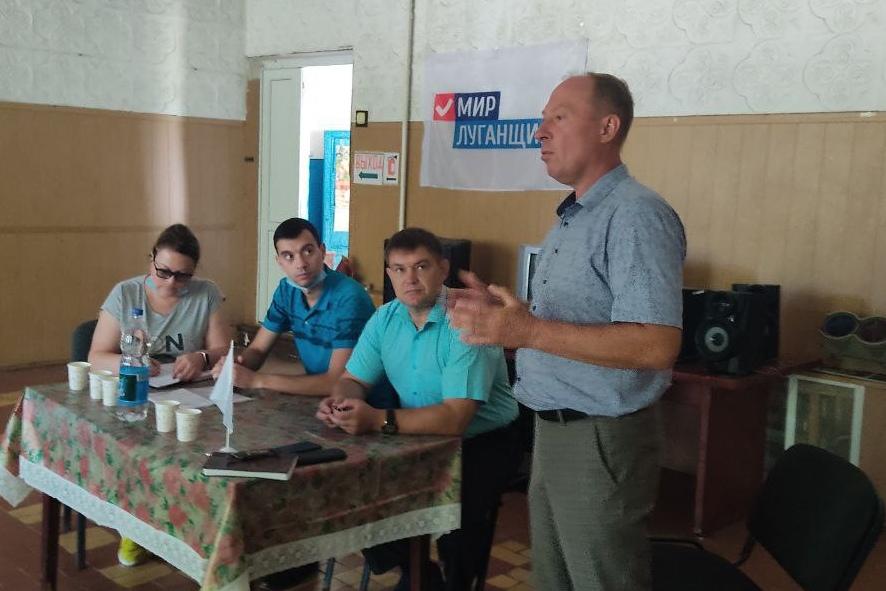 Депутат Народного Совета ЛНР Андрей Сопельник встретился с жителями Свердловского района 1