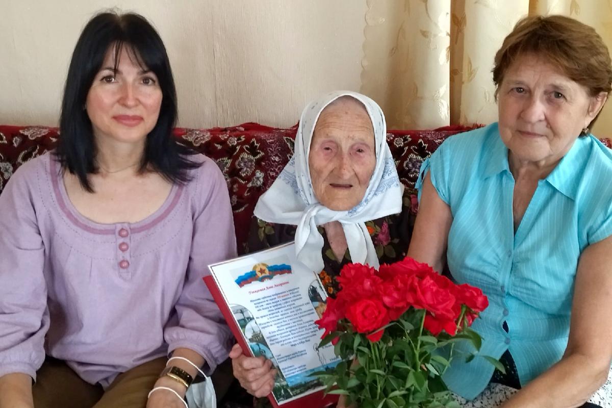 В Луганске ветерана поздравили со 100-летним юбилеем