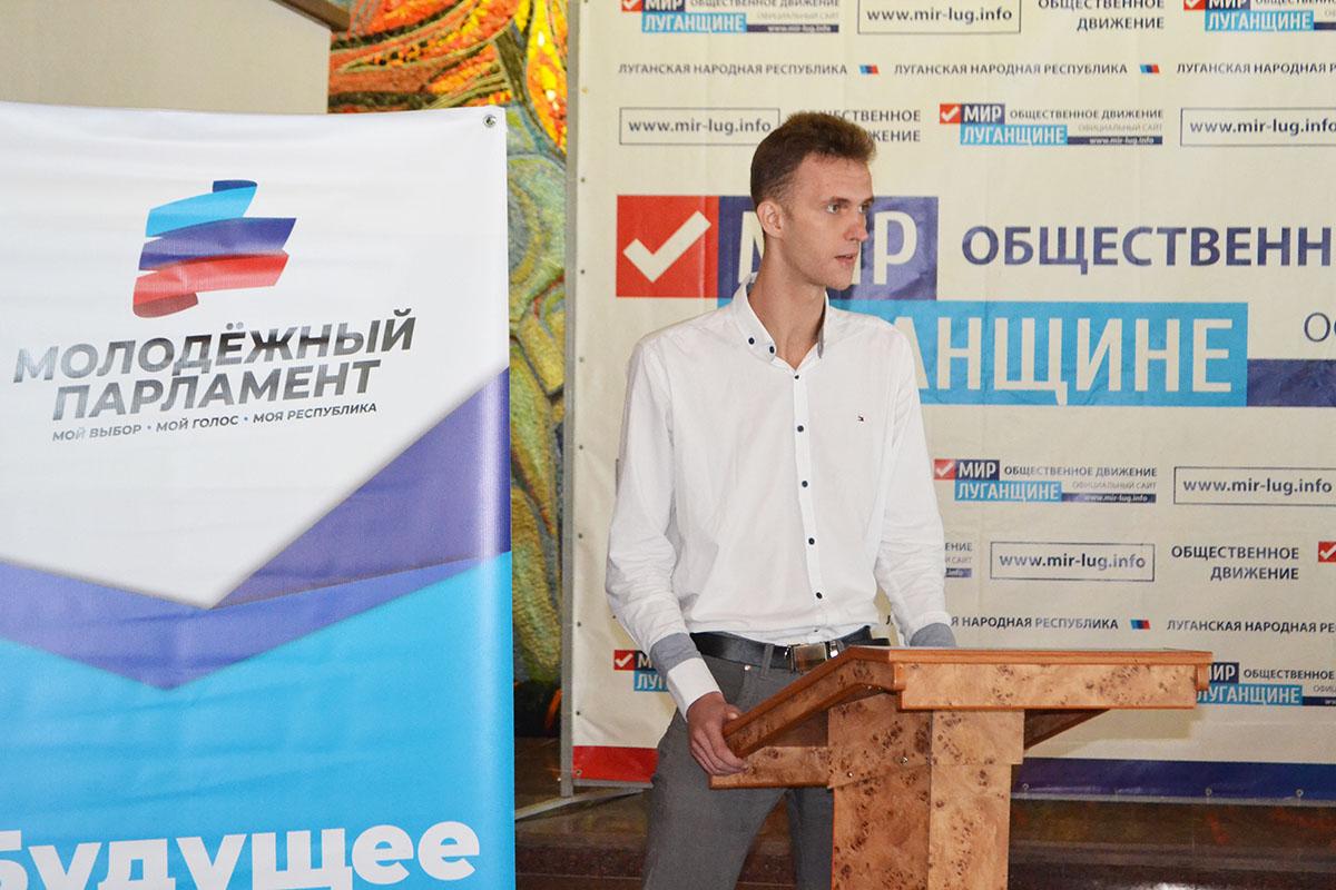 В Краснодоне обсудили вопросы международной молодёжной дипломатии 6