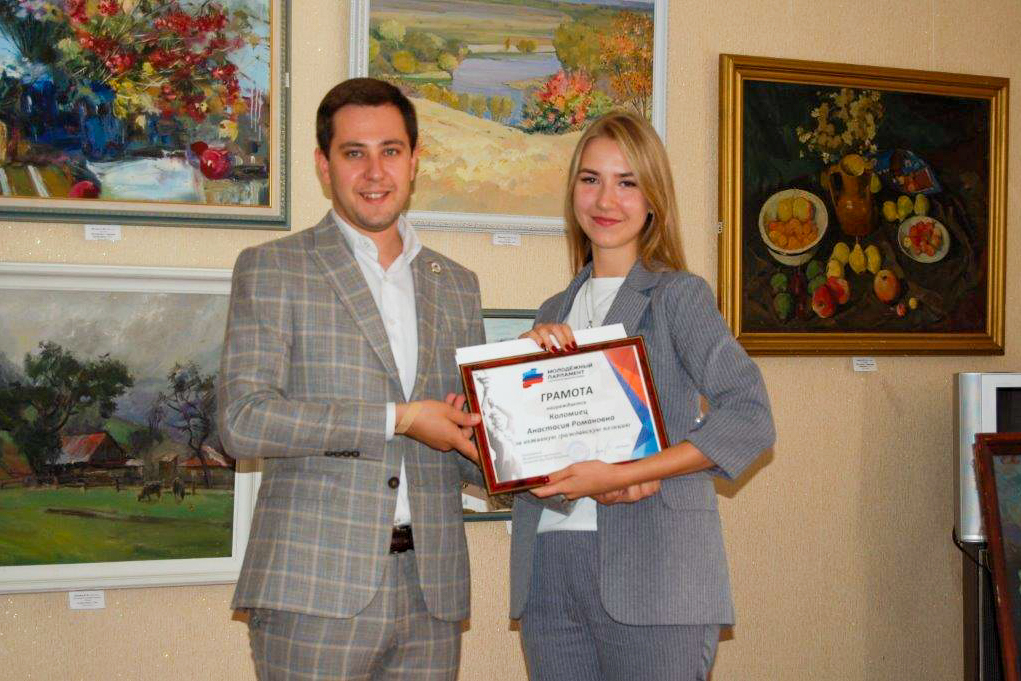 В Стаханове подвели итоги летней кампании по организации временной занятости учащейся молодежи города