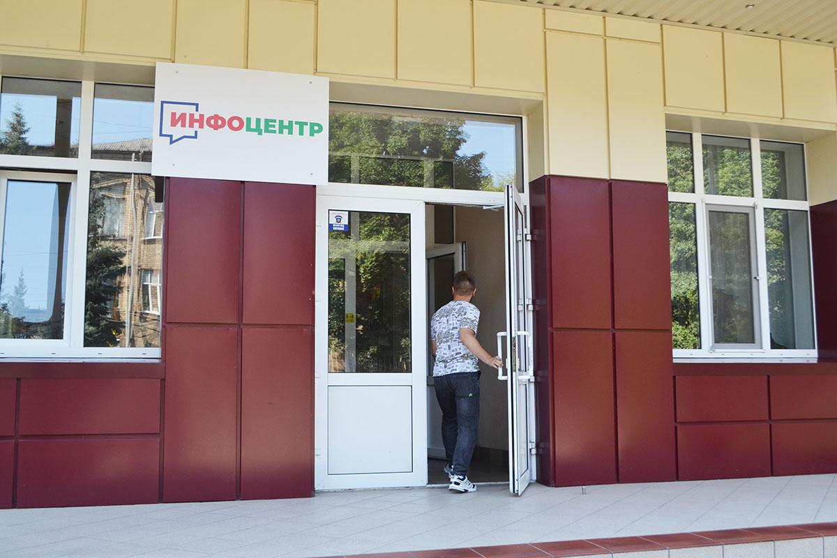 В Республике открылся 141 инфоцентр, где можно подать заявление на участие в голосовании на выборах в Госдуму РФ6