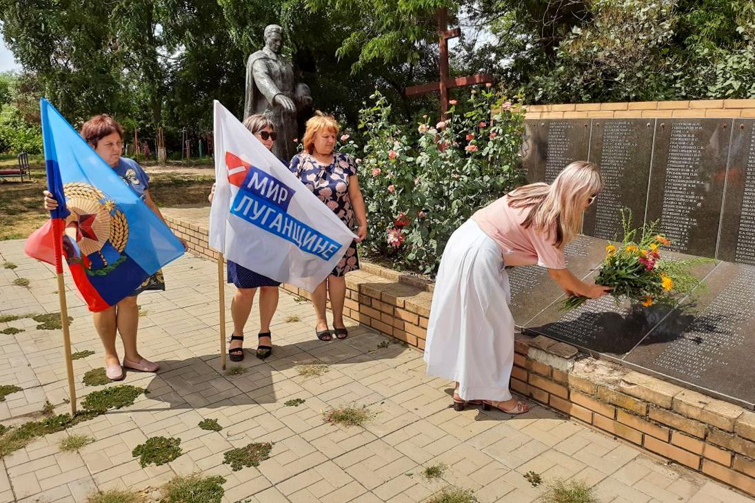 Память погибших от рук ВСУ почтили в Антрацитовском районе 2