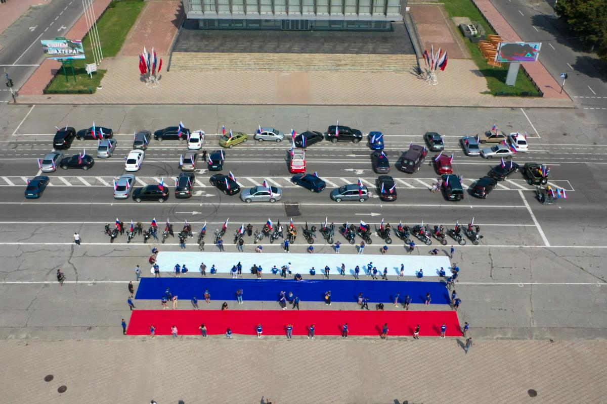 В Луганске День Государственного флага Российской Федерации отметили автопробегом и флешмобом