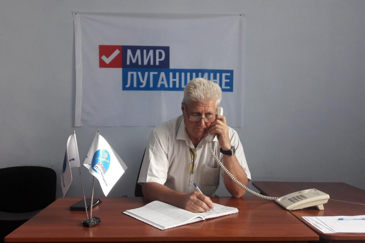 Сергей Козенко провёл прямую телефонную линию в Краснодоне