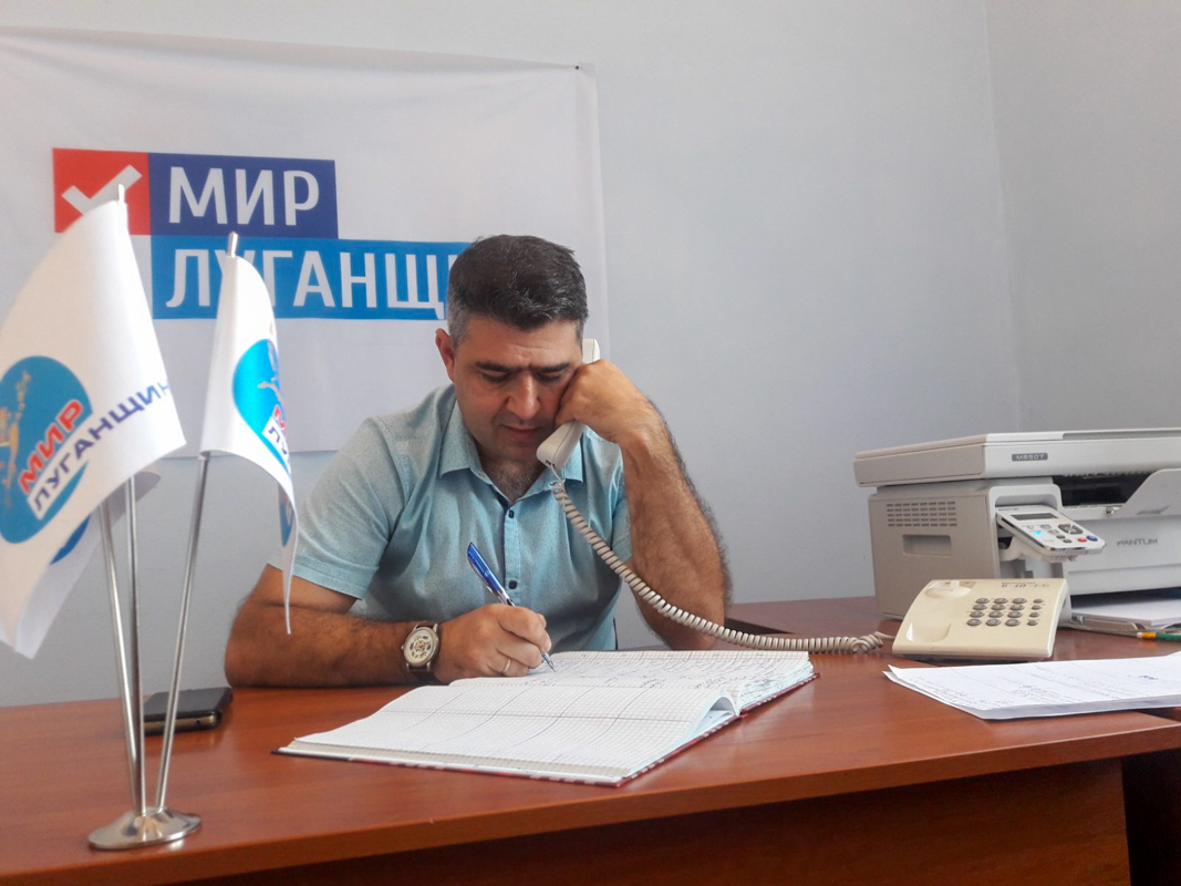 В Краснодоне состоялась прямая телефонная линия с заместителем главы администрации