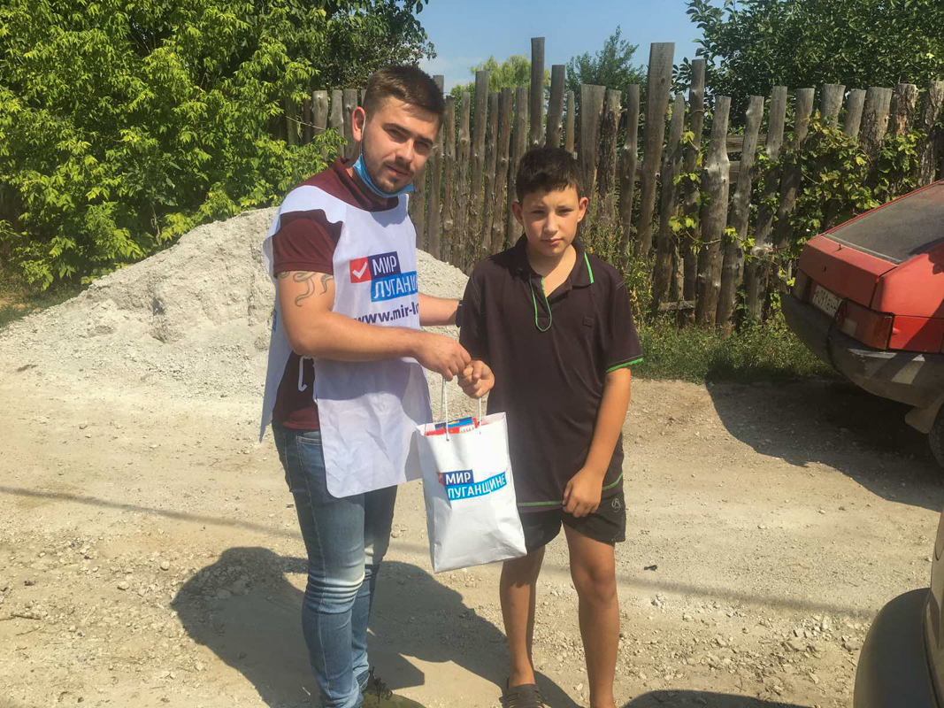 В Луганске стартовалаакция «Дойти до каждого»