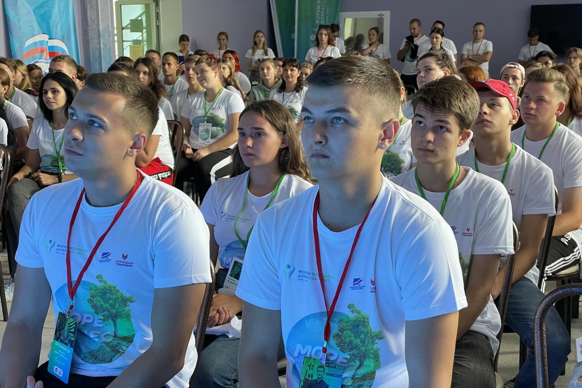 Для молодёжи ЛНР и ДНР стартовала смена «Формула добра» на Форуме молодёжи Донбасса