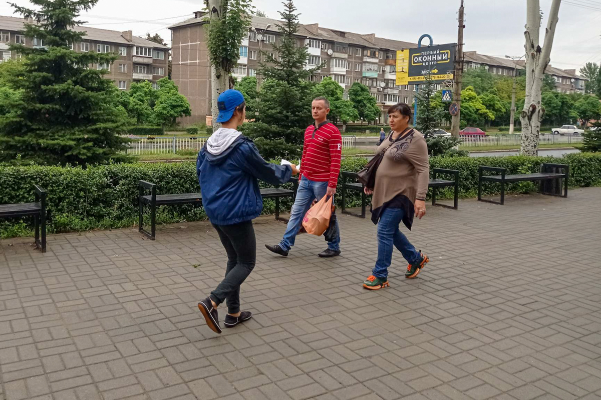 В Алчевске активисты раздали памятные листовки