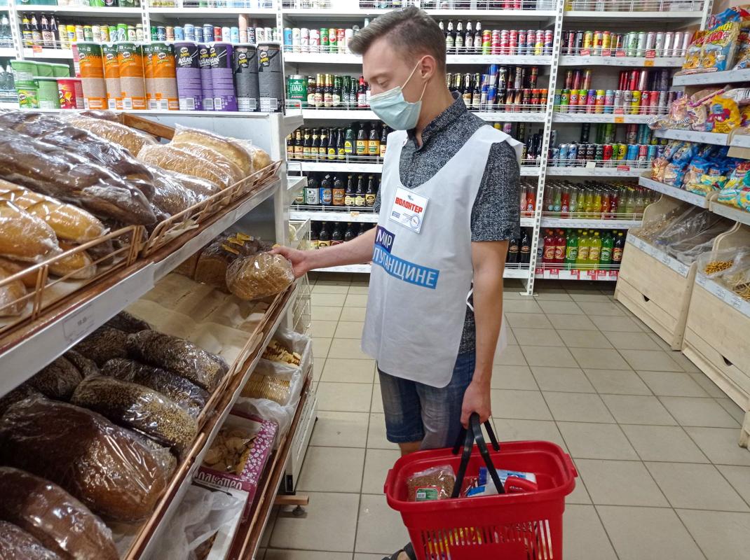 Двум жителям Алчевска помогли в рамках акции «Рука помощи»