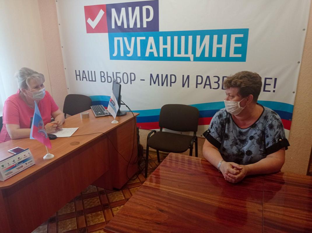 Руководитель исполкома Алчевского теротделения встретилась с жителями города