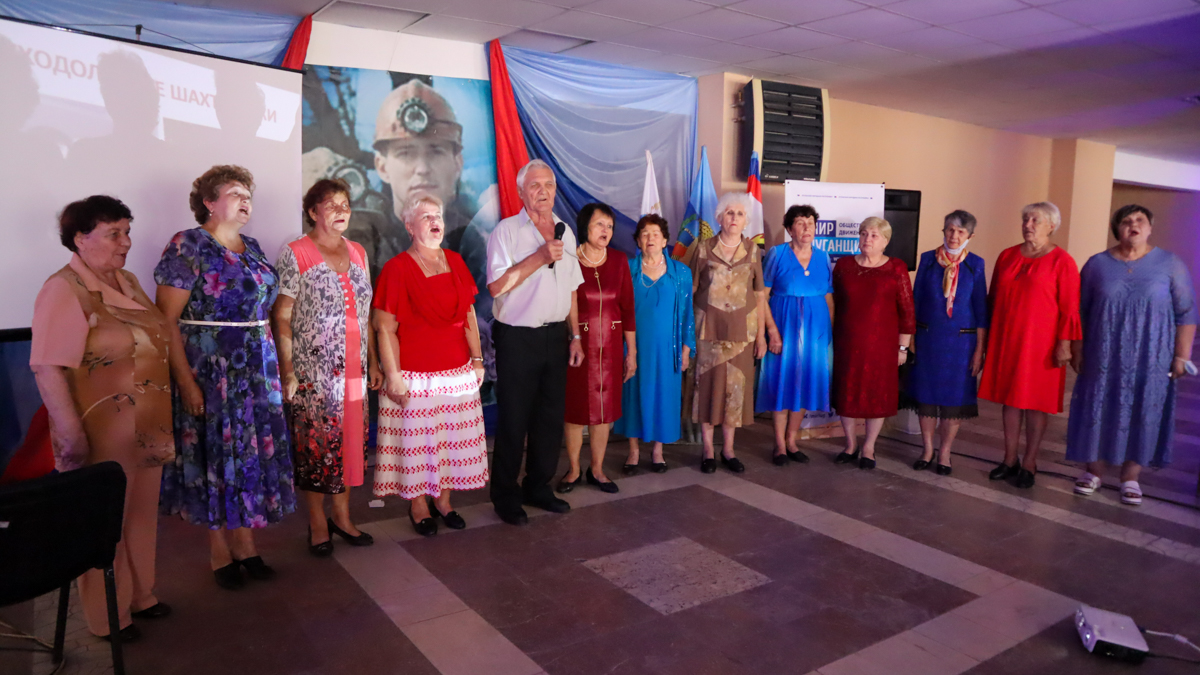 В Суходольске поздравили с профессиональным праздником шахтёров и работников угольной промышленности 3