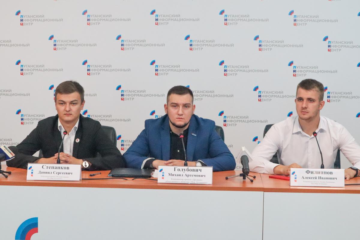 Молодежь ЛНР и ДНР соберется на форуме «МОРЕ – ЛЕС»