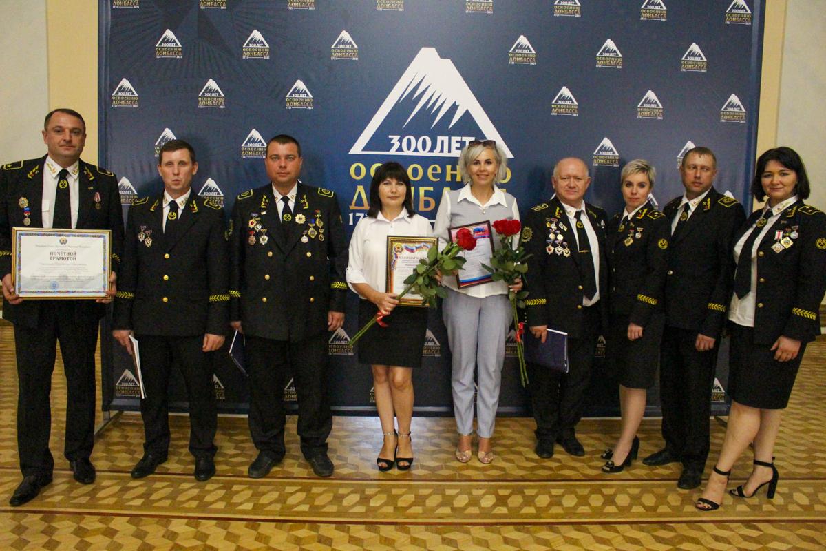 В Луганске на конференции «300-лет освоению Донбасса» наградили шахтёров и работников угольной отрасли 2