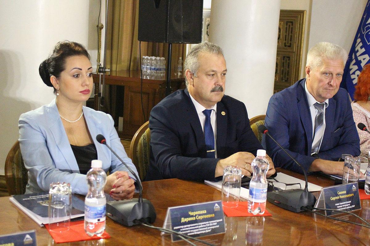 В Луганске на конференции «300-лет освоению Донбасса» обсудили развитие угольной отрасли региона 4