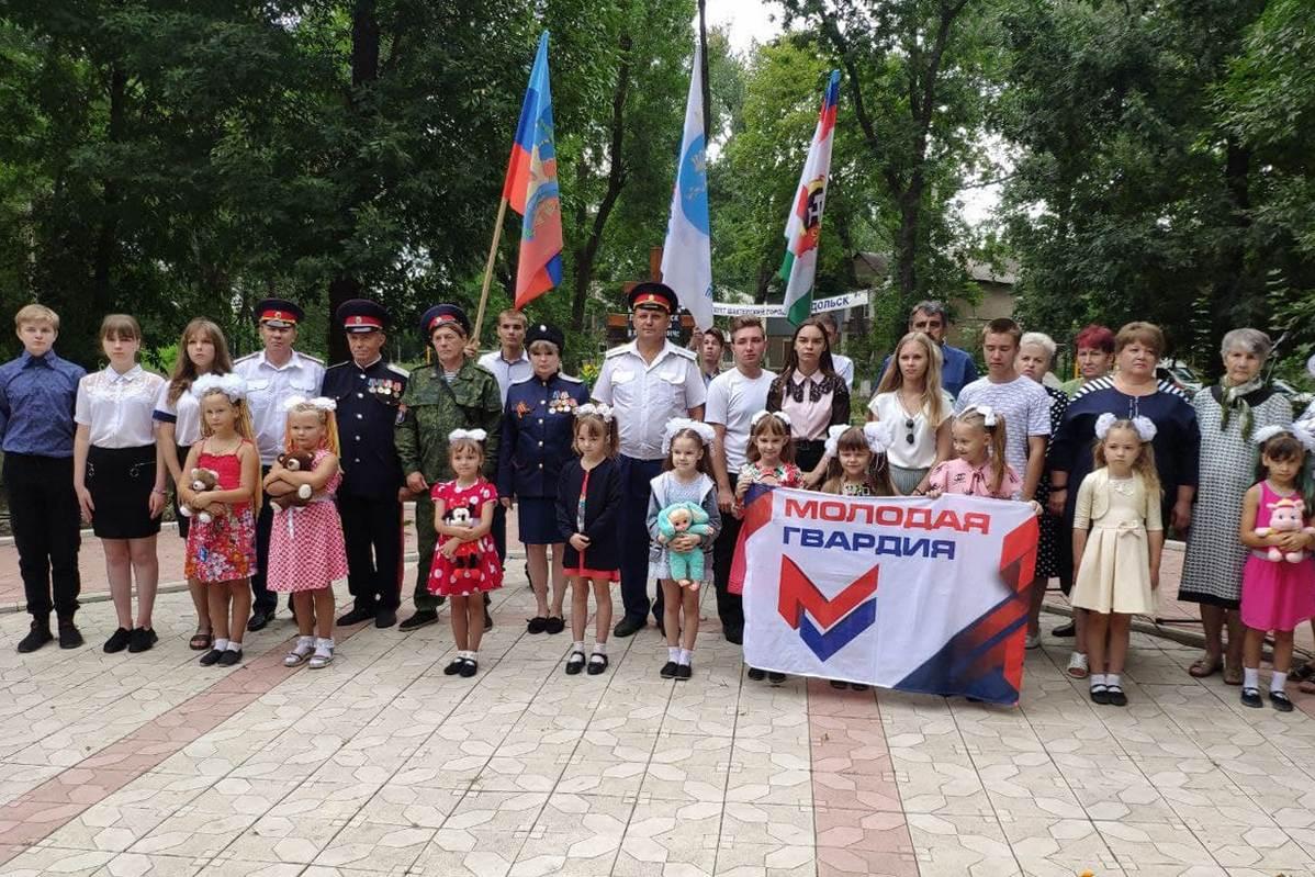 В Суходольске почтили память погибших во время авианалета ВСУ в августе 2014 года 1