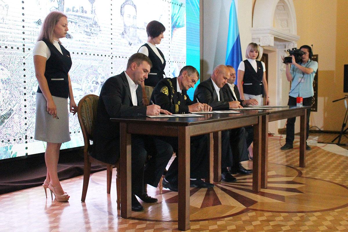 В Луганске на конференции «300-лет освоению Донбасса» обсудили развитие угольной отрасли региона 9