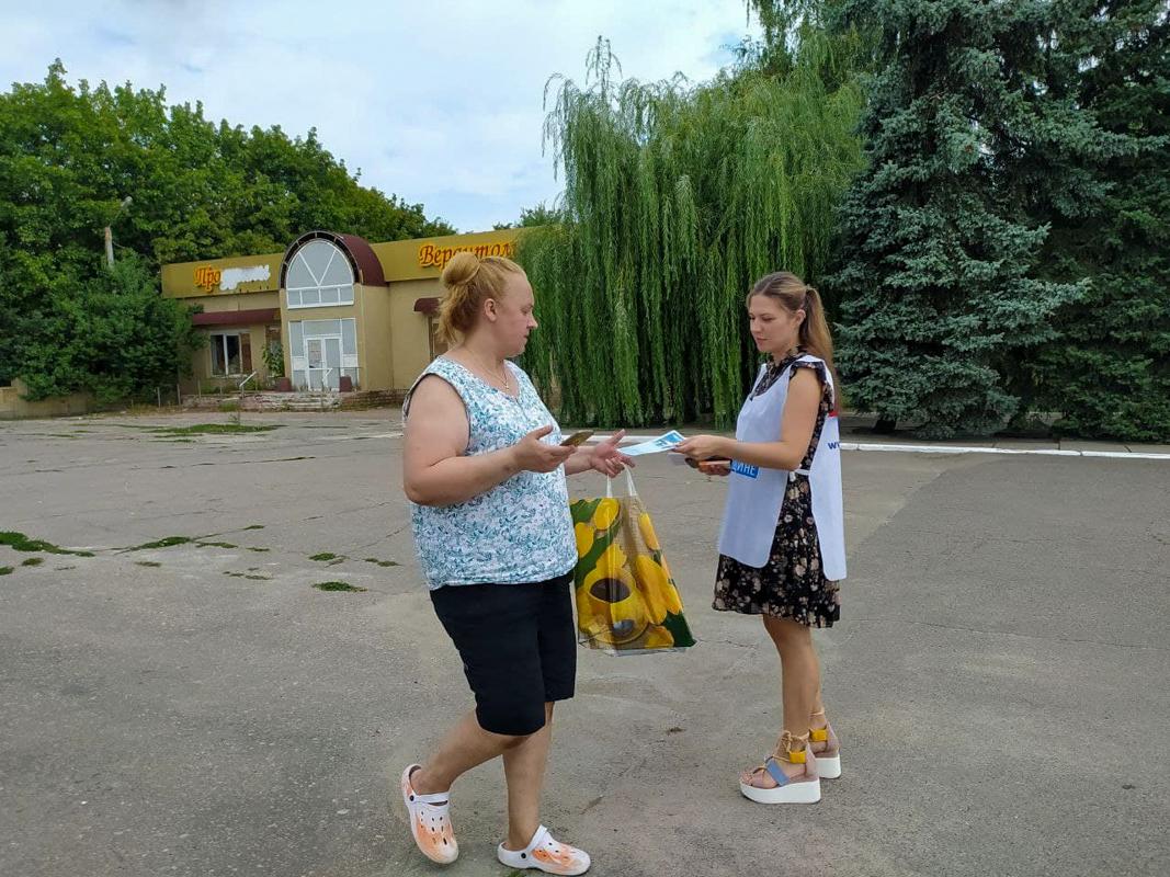 В Первомайске продолжилась акция «Горжусь своими земляками»