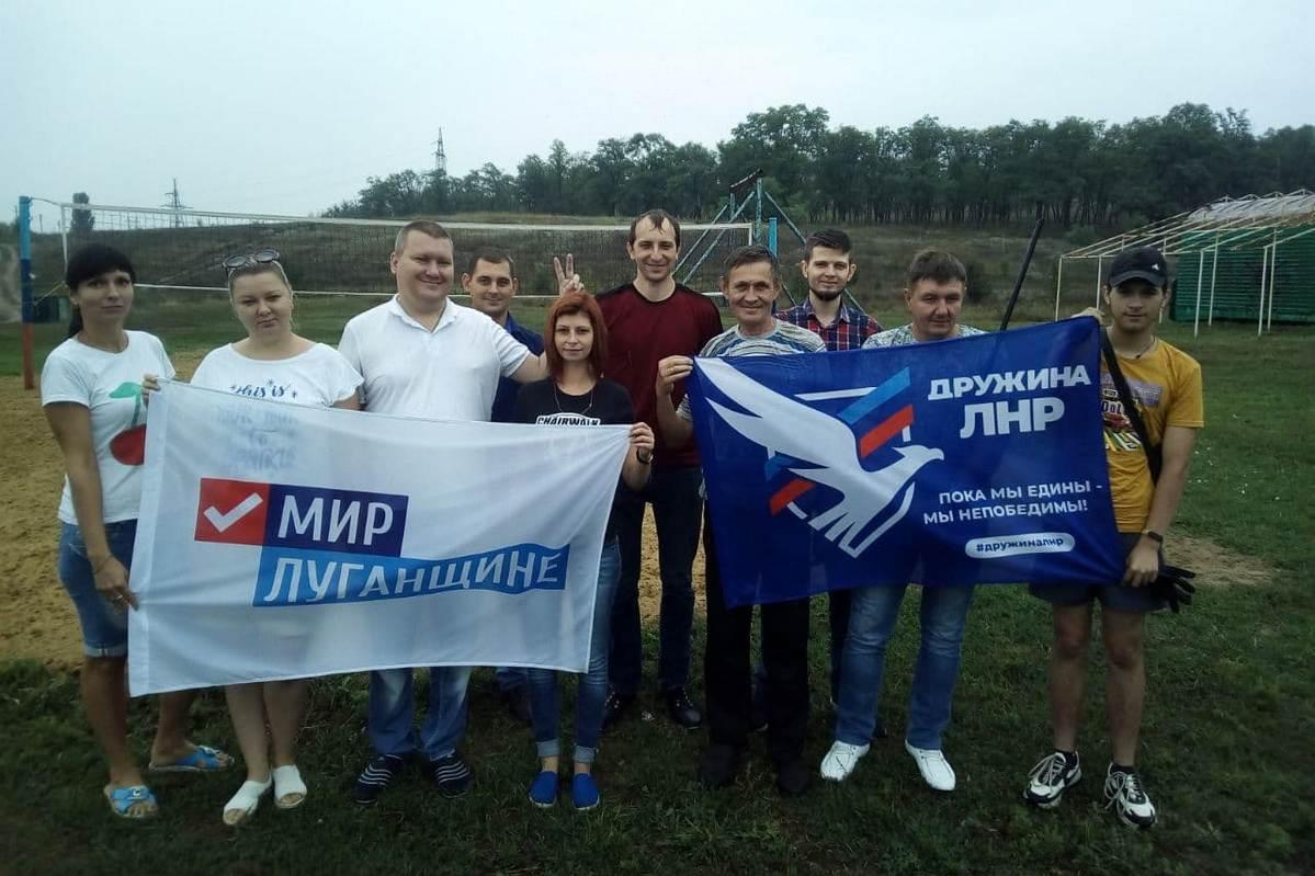Активисты ОД «Мир Луганщине» в Первомайске провели субботник в преддверии финала Летнего чемпионата по пляжному волейболу 1