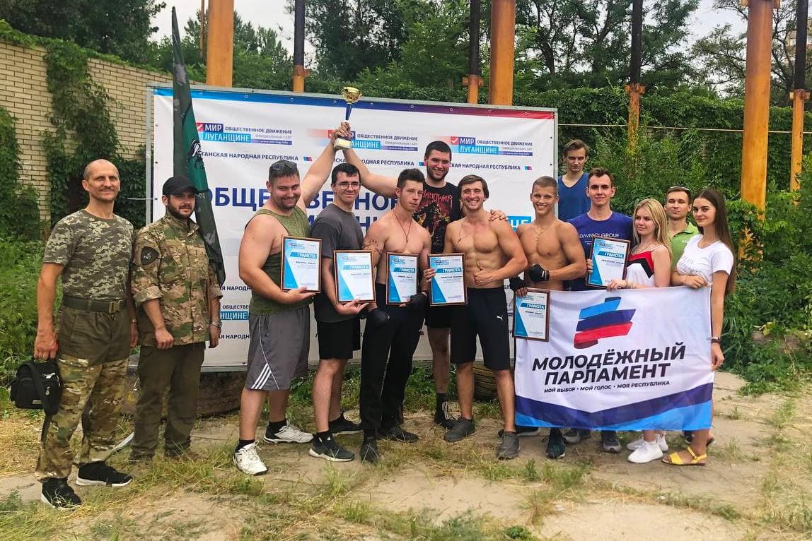 «Богатырские игры» ко Дню Воздушно-десантных войск прошли в Луганске