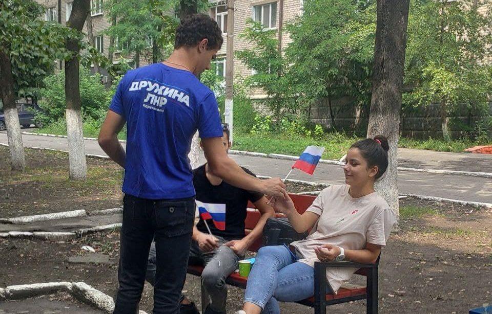 В городах ЛНР отметили День Государственного флага Российской Федерации 9
