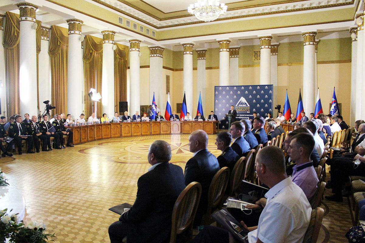 В Луганске на конференции «300-лет освоению Донбасса» обсудили развитие угольной отрасли региона