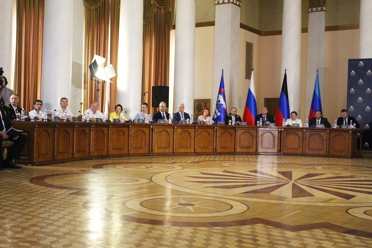 В Луганске на конференции «300-лет освоению Донбасса» обсудили развитие угольной отрасли региона 3