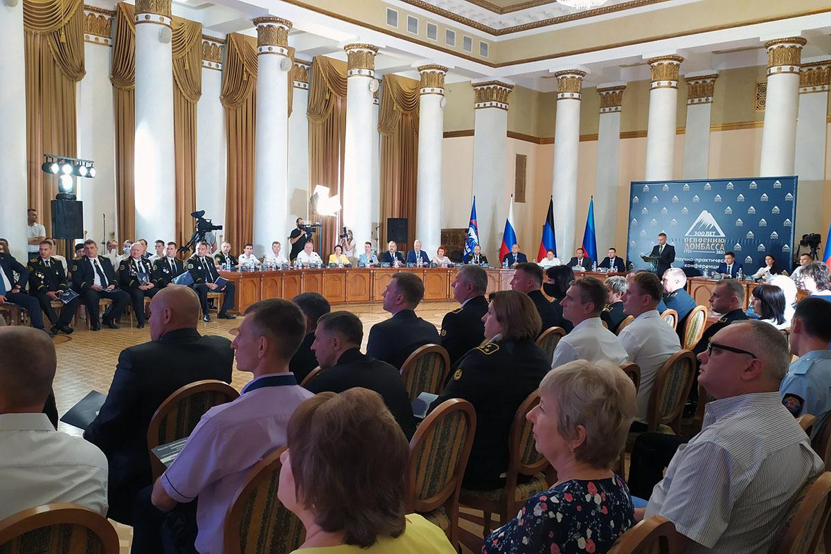 В Луганске на конференции «300-лет освоению Донбасса» обсудили развитие угольной отрасли региона 6