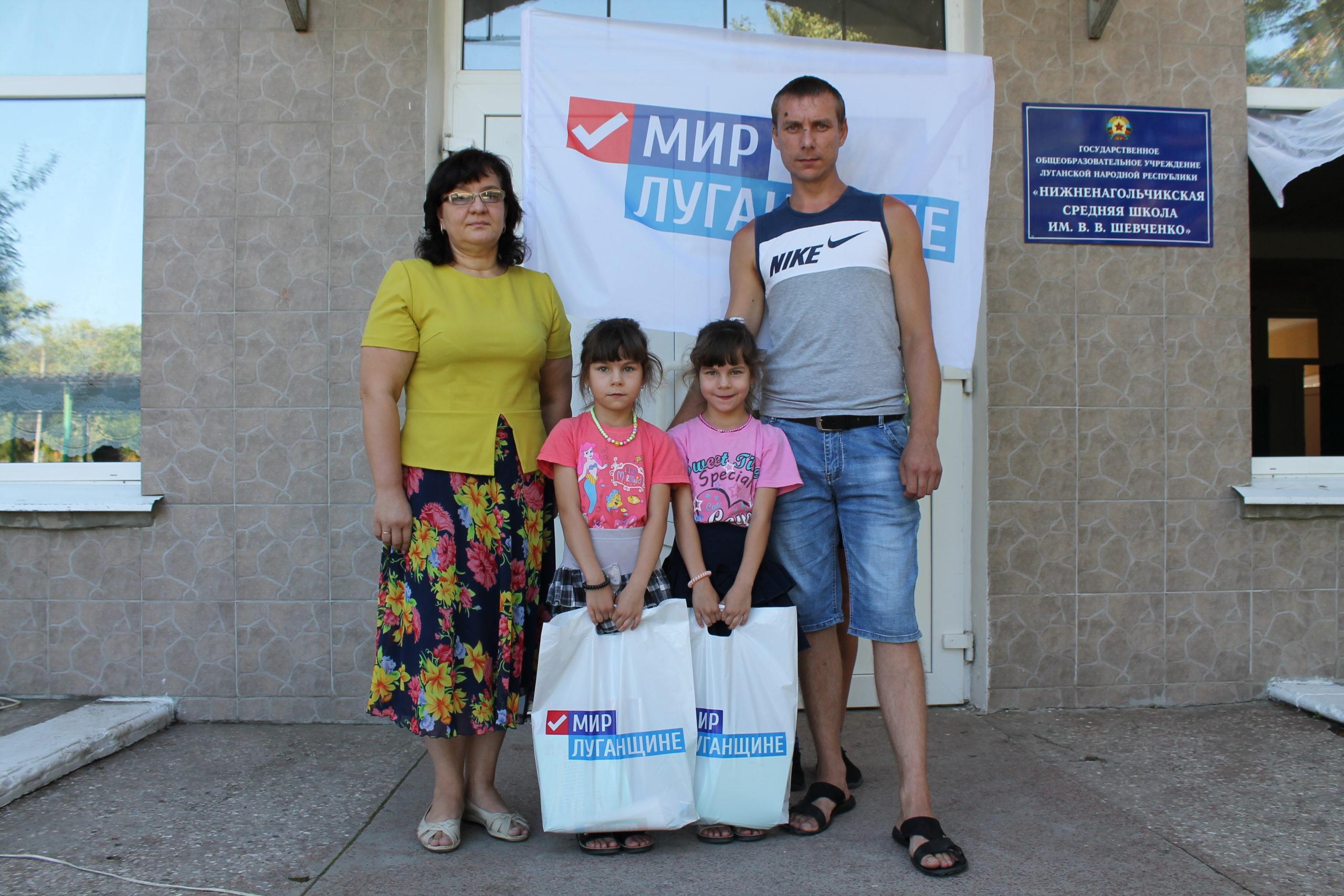 В Антрацитовском районе первоклассникам вручили канцелярские наборы от проекта «Волонтер» 1