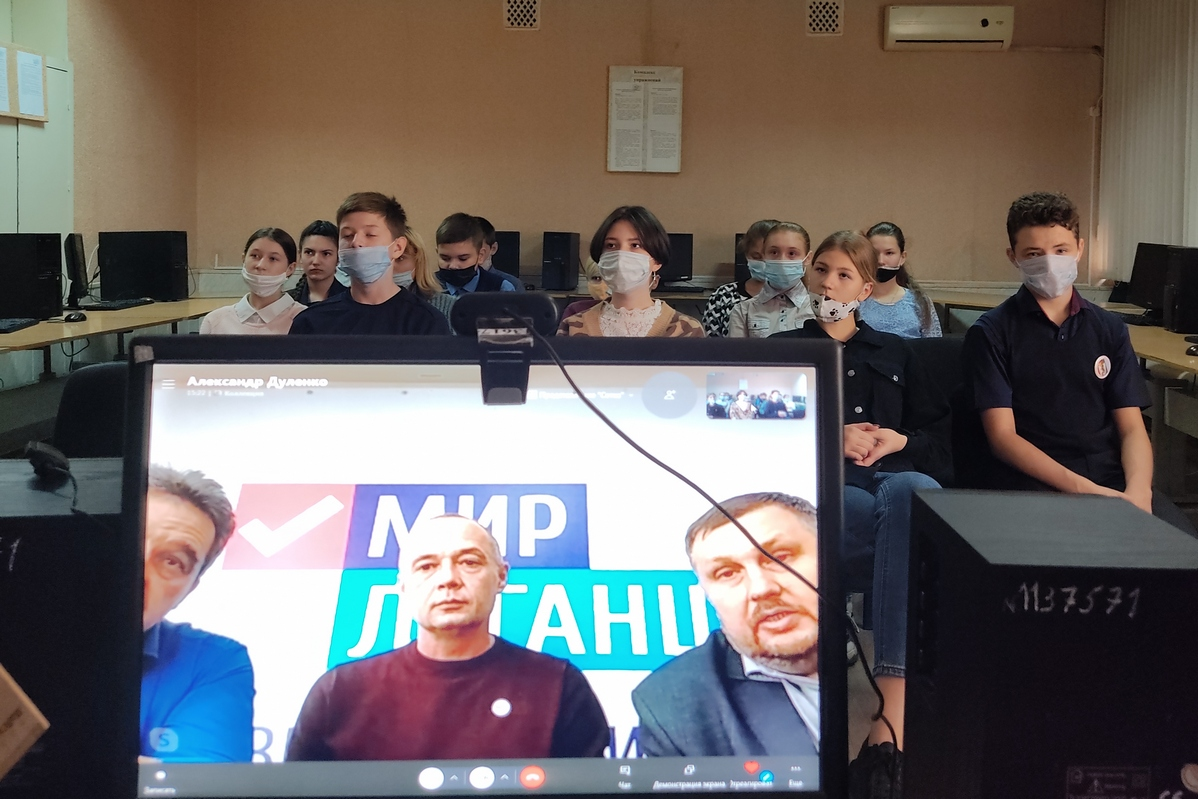 Лутугинские школьники приняли участие в видеоконференции «Они отстояли Родину!» 1