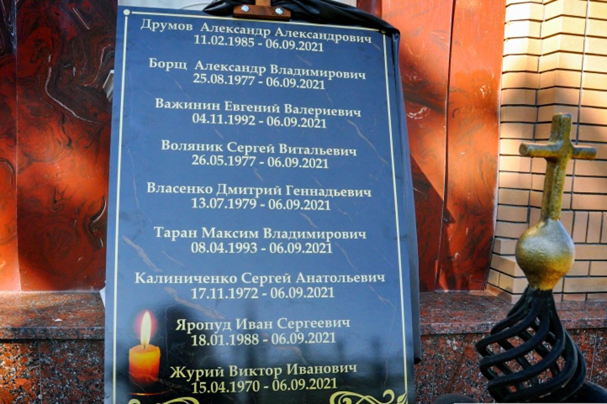 В Свердловске почтили память погибших шахтёров