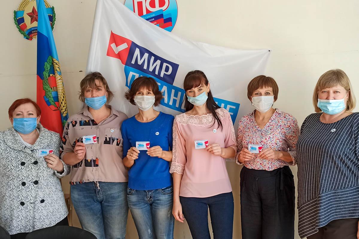 В Стаханове активистам теротделения ОД «Мир Луганщине» вручили билеты участников и значки