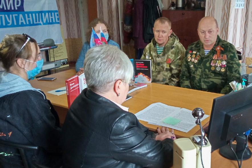 В Алчевске состоялась видеоконференция «Они отстояли Родину!» 2