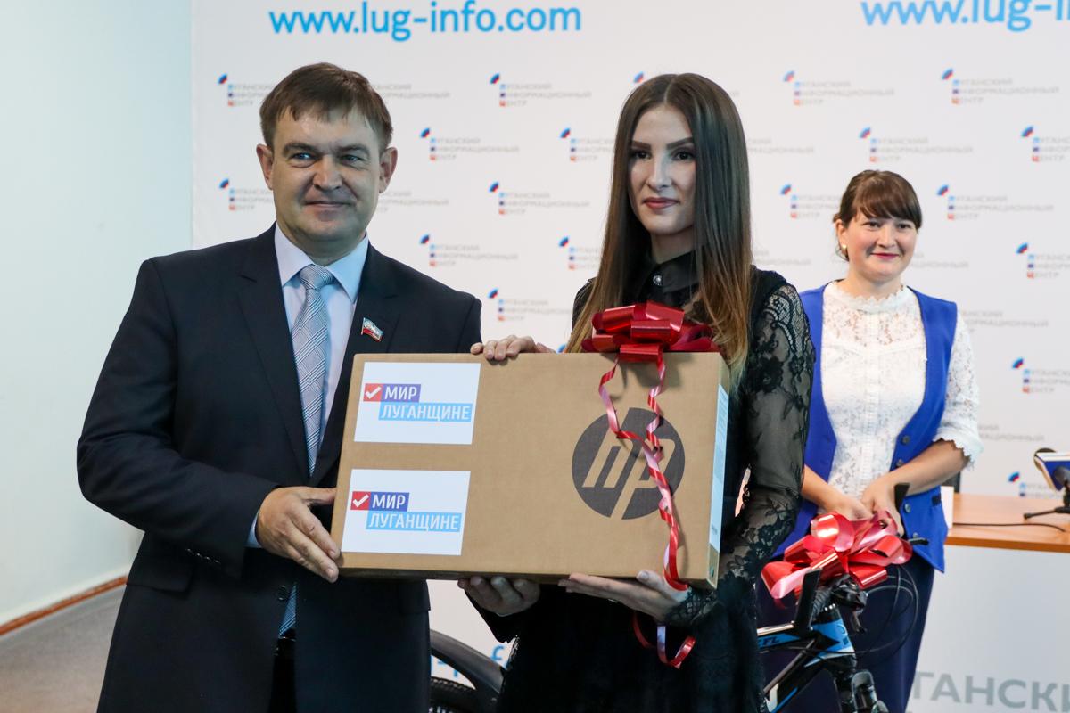 В ЛНР наградили победителей конкурса волонтёров инфоцентров 2