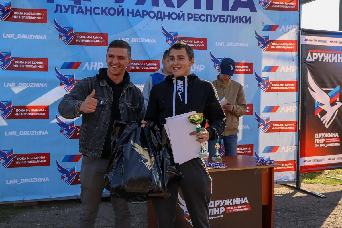«Поколение-2021»: проект «Дружина» провёл олимпиаду среди учебных заведений ЛНР
