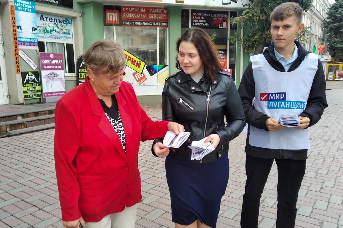 Луганские активисты провели акцию «Без срока давности»