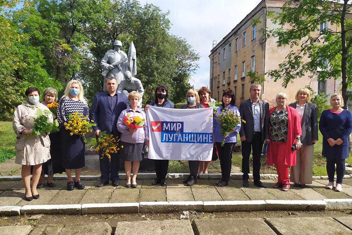 В Вахрушево почтили память советских воинов-освободителей