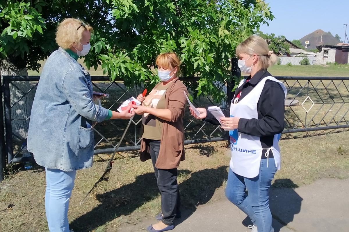 Акцию «Мир против наркотиков» провели в посёлке городского типа Михайловка города Ровеньки