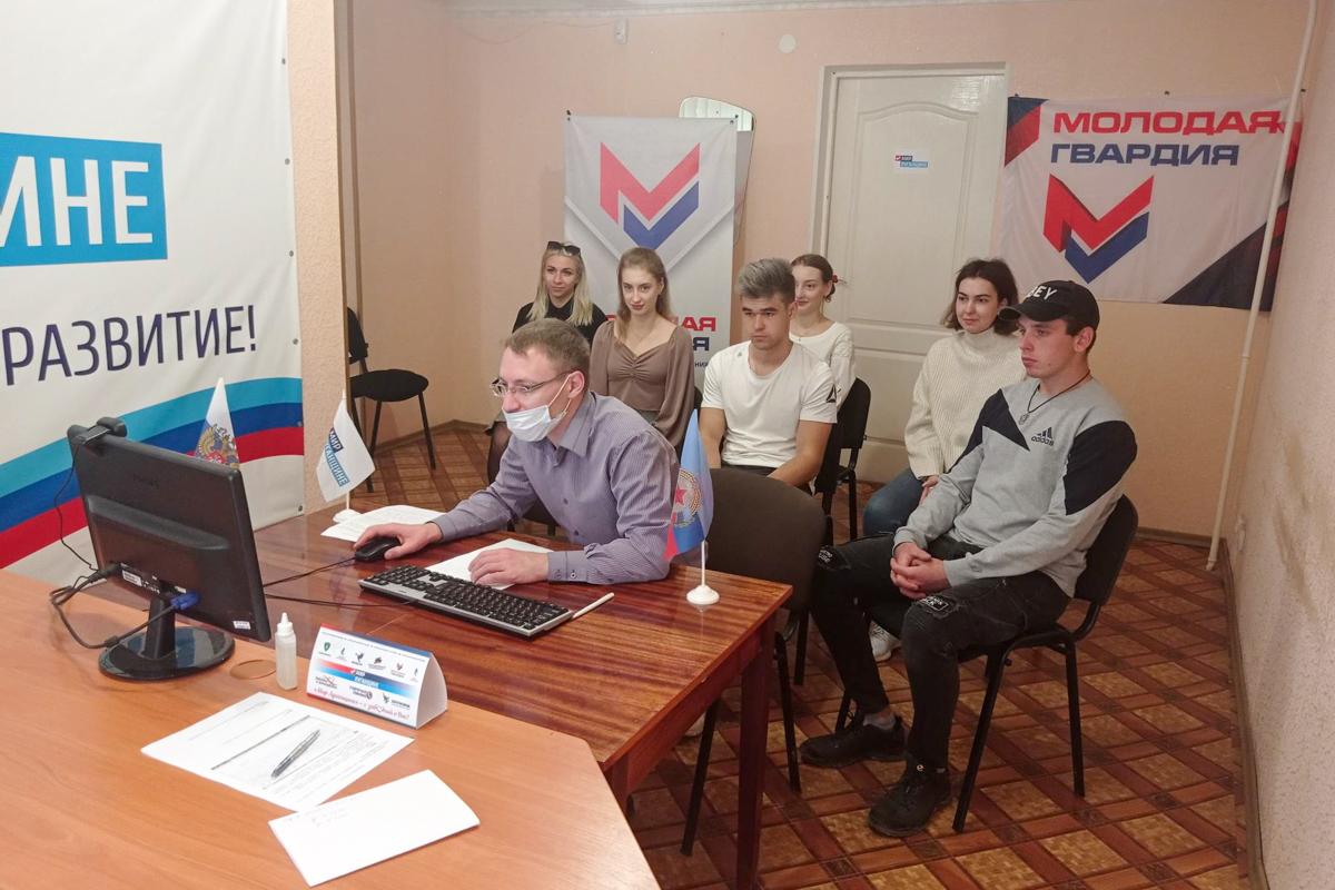 В Алчевске состоялась видеоконференция «Они отстояли Родину!»