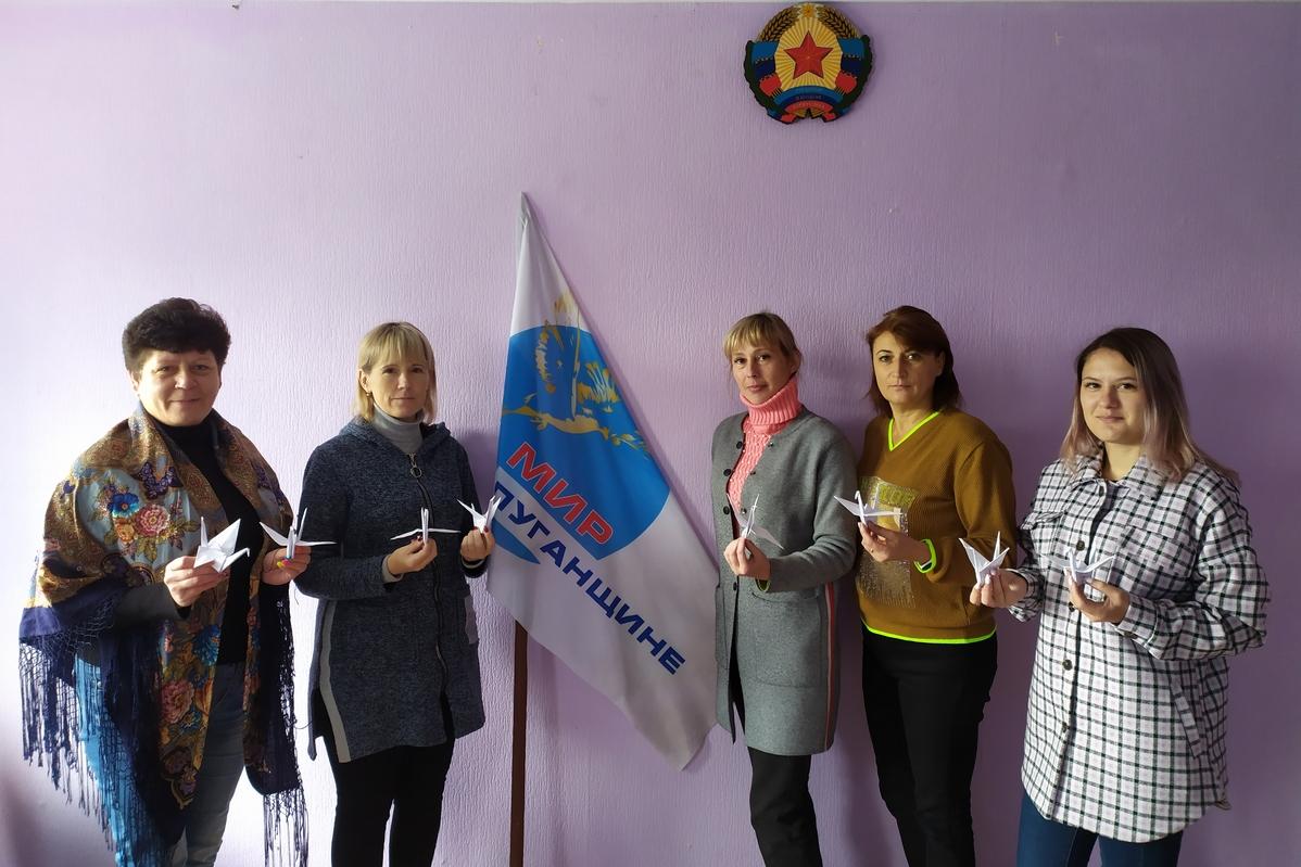 Перевальчане провели акцию к Международному дню мира 1