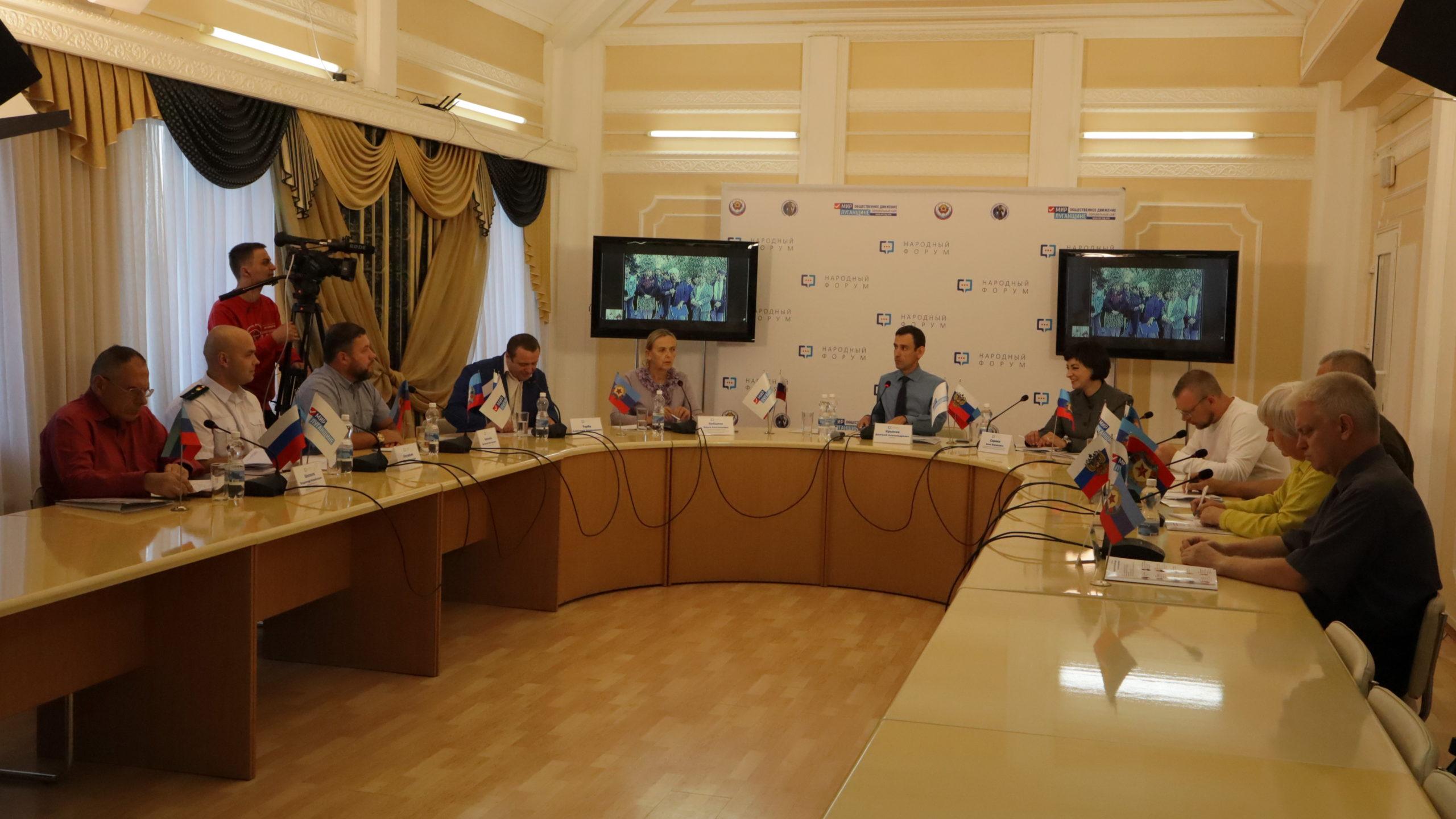 Мы найдём каждого погибшего в этой войне – участники «Народного форума» обсудили агрессию ВСУ в отношении Донбасса 1