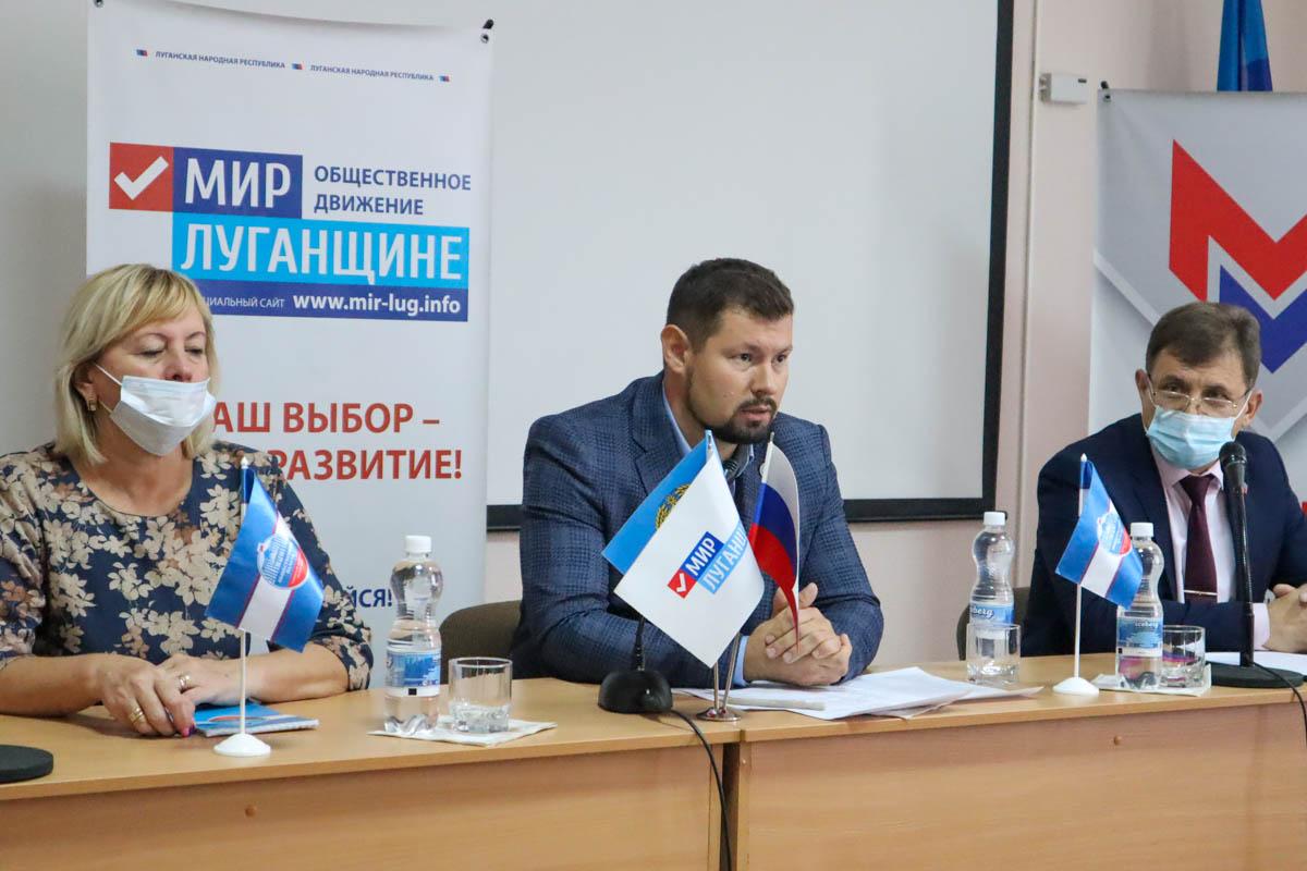 В Алчевске на круглом столе «С Россией едины» обсудили интеграционные процессы между ЛНР, ДНР и Российской Федерации 3
