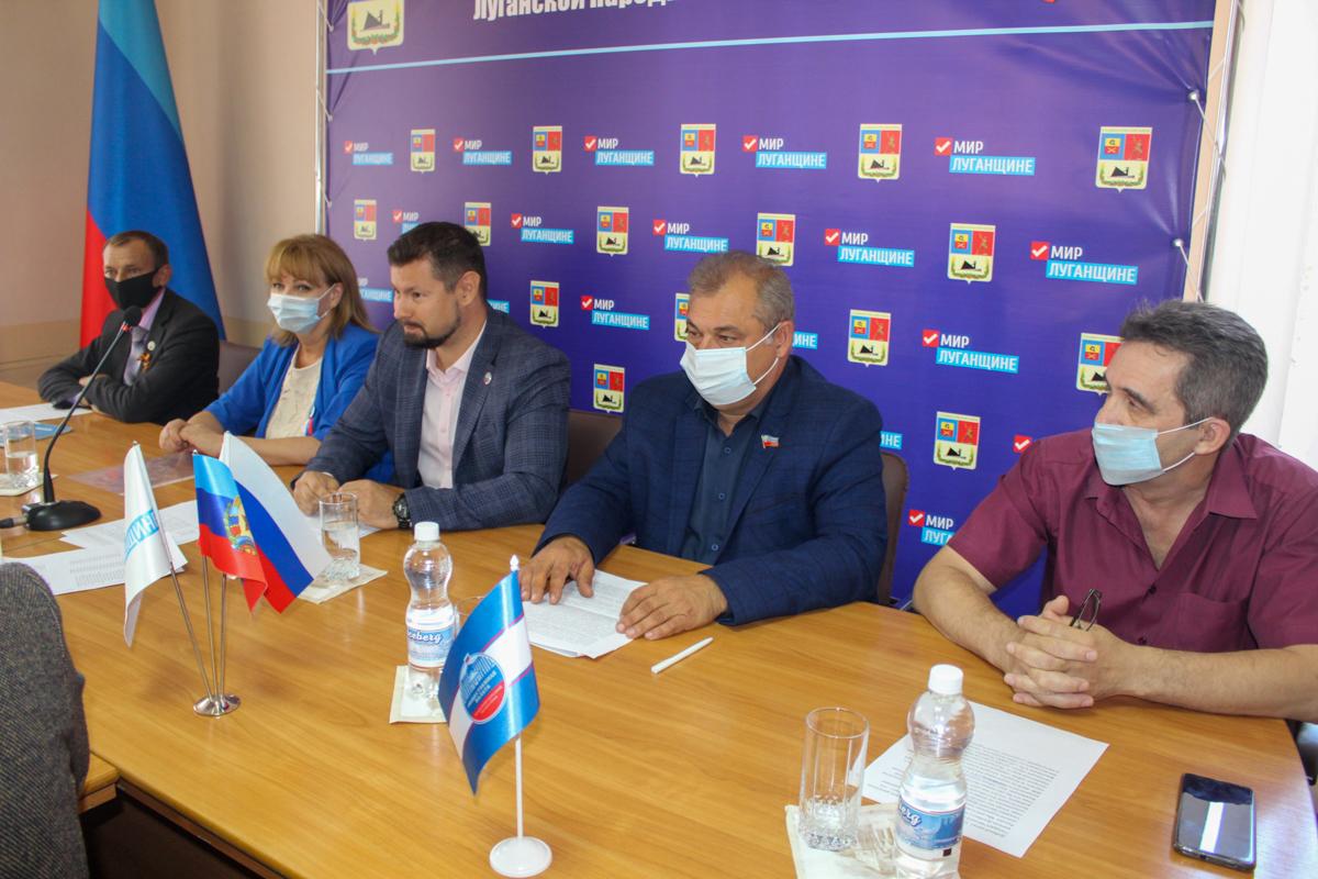 Круглый стол «С Россией едины!» состоялся в Славяносербске