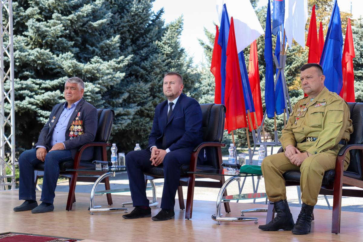Форум «Они отстояли Родину» прошёл в Краснодоне