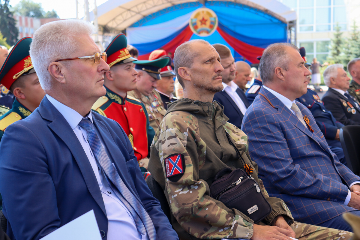 Форум «Они отстояли Родину» прошёл в Краснодоне 8