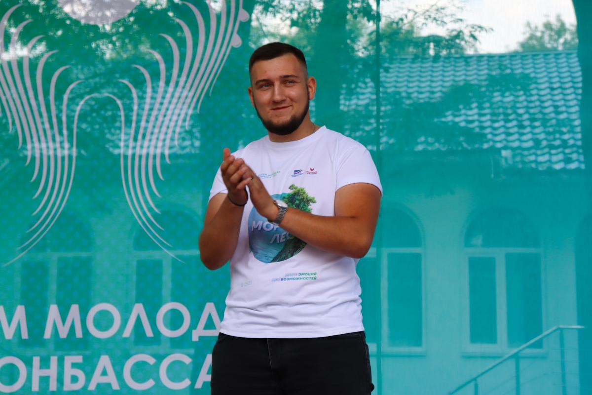 В ЛНР стартовала заключительная смена Форума молодёжи Донбасса «МОРЕ-ЛЕС» «Формула здоровья» 2