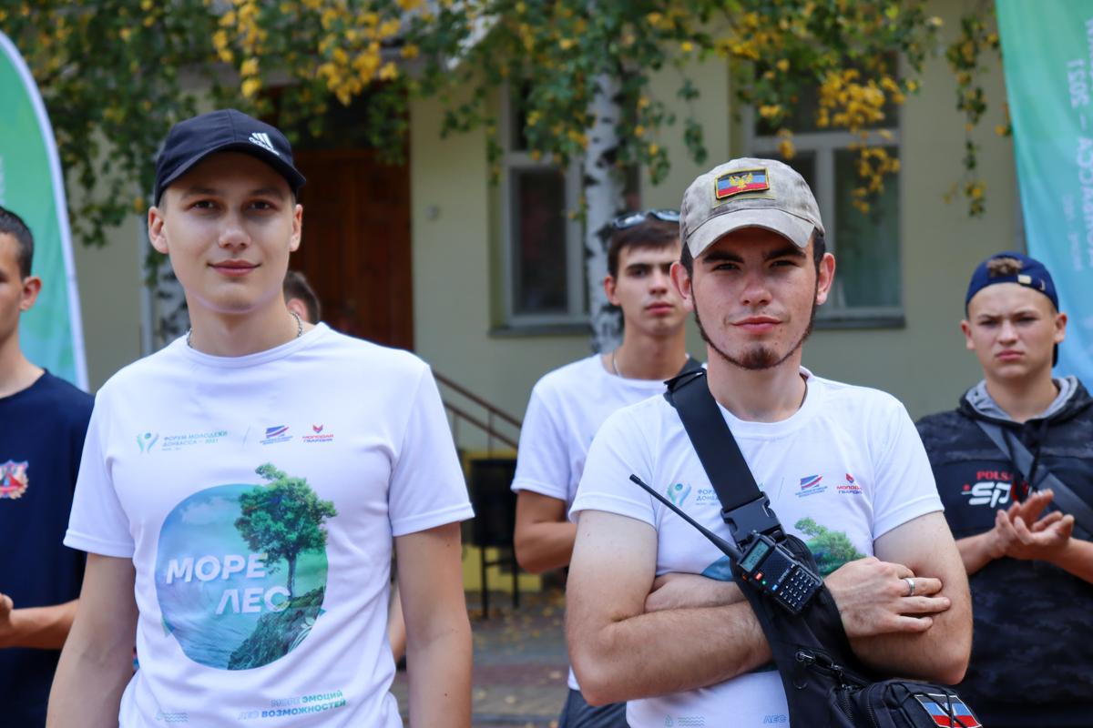 В ЛНР стартовала заключительная смена Форума молодёжи Донбасса «МОРЕ-ЛЕС» «Формула здоровья» 4