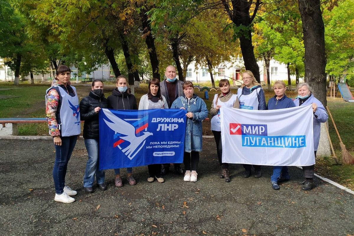 В преддверии Дня города Золотое-5 активисты ОД «Мир Луганщине» провели субботник 1