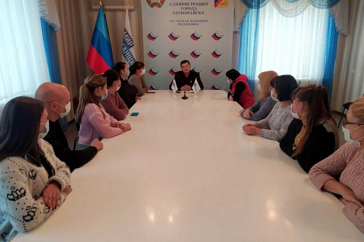 Встреча активистов ОД «Мир Луганщине» прошла в Первомайске 1